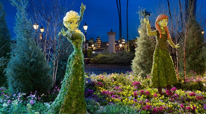 Touring the Epcot Flower and Garden Festival